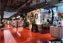 西安W super:优秀的超市陈列与照明