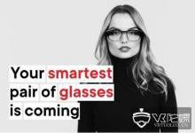 AR眼镜North外型近似普通眼镜