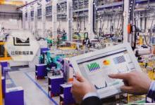 数字化浪潮涌动,制造业迎新商业模式