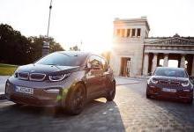 巴黎车展15款重磅新能源车盘点