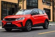 多款新车免交购置税,这款轿车值得关注!