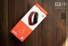 小米手环3 NFC版体验
