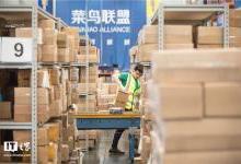 雀巢等宣布加入菜鸟全球供应链,从原产地直接提货