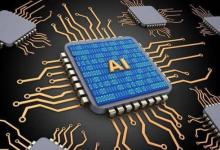 AI芯片为何受到如此追捧?