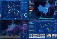 大华创新发布交通大数据可视化解决方案