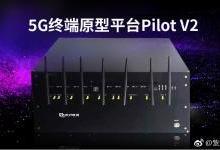 紫光楚庆:存储、移动、5G芯片都重要