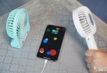 两台风扇怼着吹iPXS充电会更快吗?