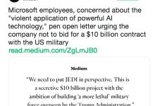 """""""微软员工""""发公开信反对微软参与美政府JEDI云项目"""
