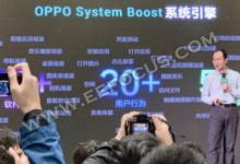 对标华为?OPPO Hyper Boost有啥看点