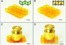 研究人员开发出3D打印可扩展折纸结构