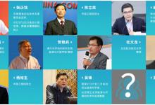 维科杯中国锂电行业年度高峰论坛来袭