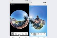 Gear 360全景相机图赏