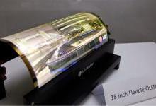 联想13英寸可折叠平板曝光:明年亮相