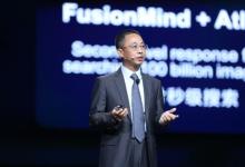 """Cloud+AI""是未来""一步上云""最优解"