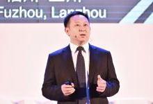 华为发布IoT云服务2.0,使能产业物联网