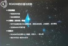 ROADM在中国的发展机会来了!
