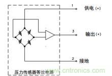 液位传感器如何正确接线?
