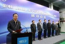 彩虹邵阳G7.5盖板玻璃项目成功点火
