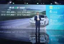 长安新能源要当智慧新能源汽车领导者