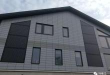 瑞典零碳梦想13:哥德堡零能耗离网建筑考察