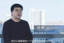 5年估值200亿美金 京东金融进化逻辑是什么?