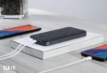 紫米双向快充移动电源高配版:139元