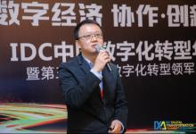 电信天翼云为数字中国建设保驾护航