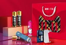 南孚携天猫推出10周年定制礼盒电池