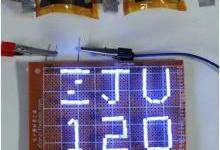 北京石墨烯研究院揭牌,该产业能爆发?