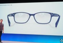 Facebook证实正在开发AR眼镜