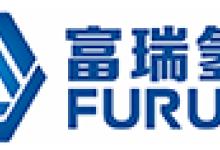 """富瑞氢能参评""""维科杯""""OFweek 2018氢能行业最佳贡献奖"""