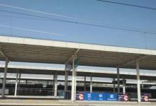 西成高铁移动4G信号为何总是杠杠的?