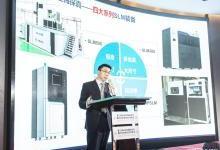 探真四激光TZ-SLM500A设备正式发布