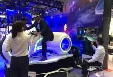 """2018环球资源电子展:""""华强北们""""已退出VR战场!"""