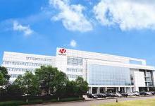 华工科技前三季度营收增长22.3%