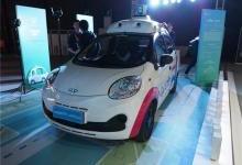国内首批自动驾驶出租车在长沙上路