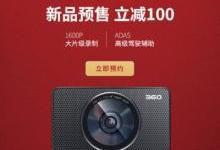 """360智能门锁不足千元成""""性价比之王"""""""