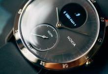 诺基亚手表手环新品曝光
