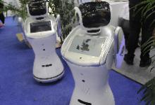 第80届中国国际医疗器械博览会鹏城开幕