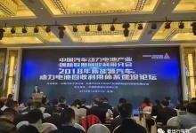 中国铁塔与11家新能源车企签订合作