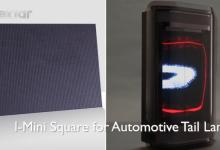 Mini LED再创新 隆达发布最新车灯应用模块