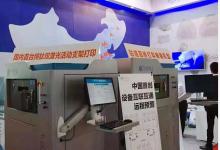 中国纯钛口腔支架双激光金属3D打印机上市