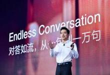 百度世界发布AI城市解决方案