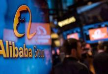 阿里公布2018Q3财报,上半年云计算业务首次突破100亿元