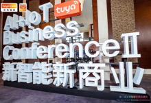 涂鸦智能AI+IoT全球开发者生态
