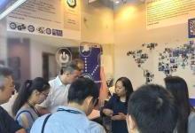 香港秋灯展TUV南德聚焦智能家居及植物照明