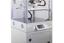 RepRap将展示LAM 3D打印机