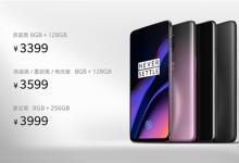 一加6T国行价格公布 AMOLED+骁龙845+屏幕指纹(图析)