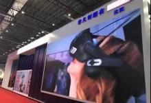 进博会开幕 将为LED屏行业带来哪些影响