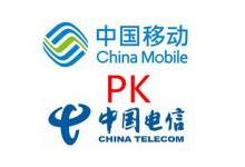 增强整体竞争力 移动发展固网宽带业务